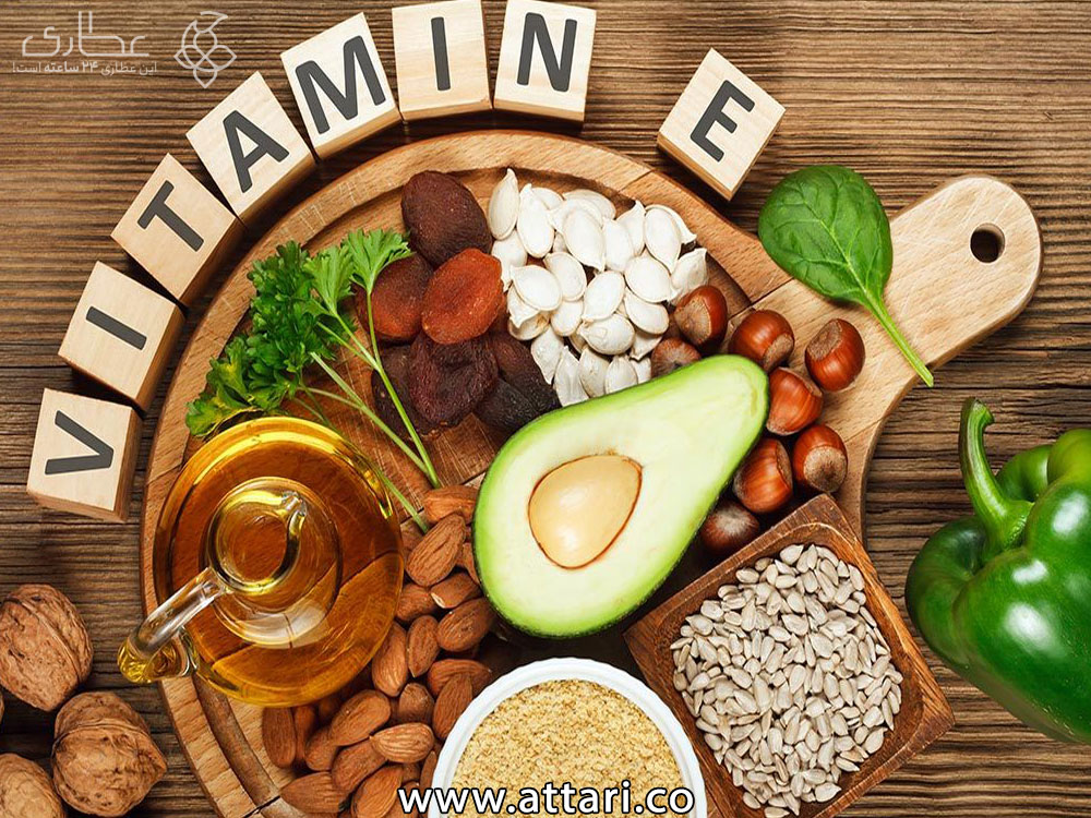 ویتامین E طبیعی