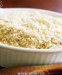 نمک گوماشیو